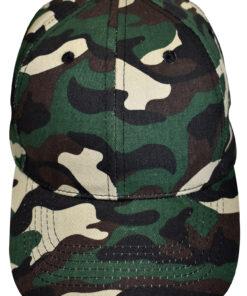 Καπέλο τζόκεϋ camouflage - STAMION