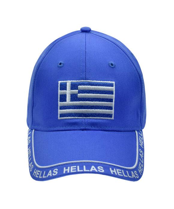 Καπέλο τζόκεϋ Hellas - STAMION