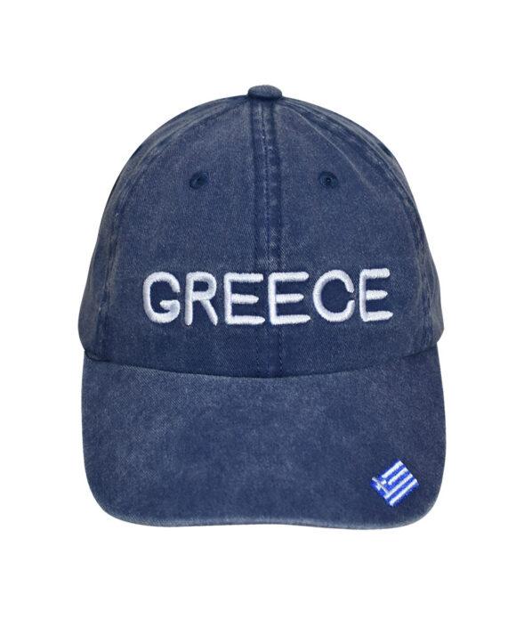 Καπέλο Greece - STAMION