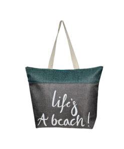 Τσάντα θαλάσσης Life's A Beach - STAMION