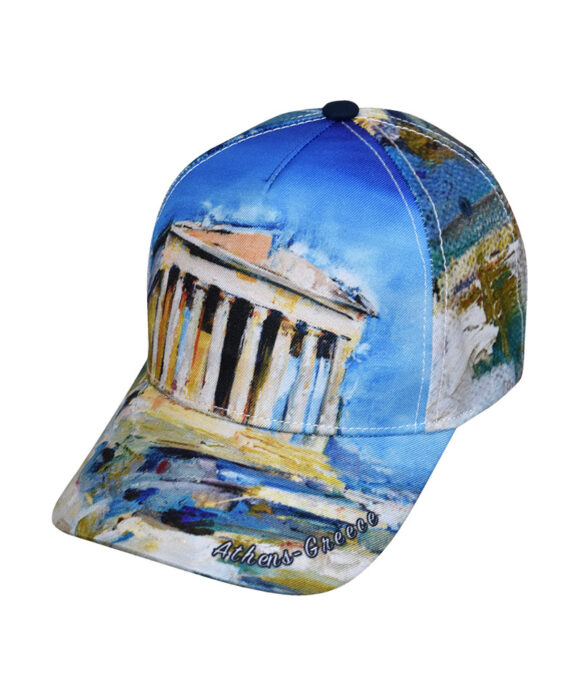 Καπέλο τζόκεϋ  Παρθενώνας - DIKEA
