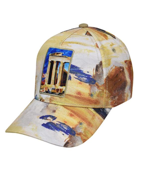 Καπέλο τζόκεϋ  Ακρόπολη - DIKEA