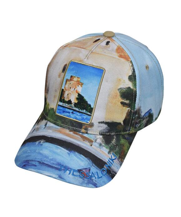 Καπέλο τζόκεϋ  Θεσσαλονίκη - DIKEA