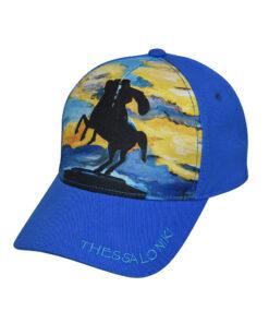 Καπέλο τζόκεϋ  Μέγας Αλέξανδρος - DIKEA